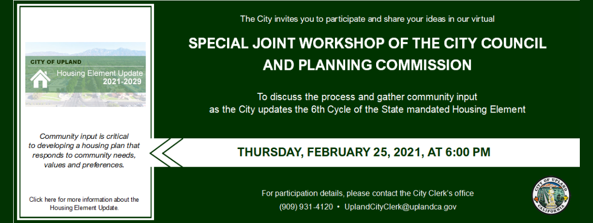 Slide: Special Joint Workshop.png